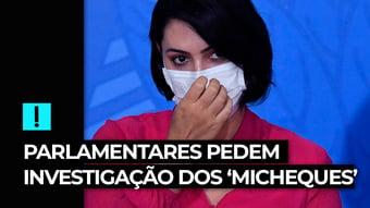 IMAGEM: Vídeo: parlamentares pedem investigação dos 'micheques'