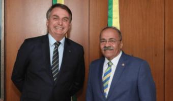 IMAGEM: Secom diz que ação da PF contra Chico Rodrigues mostra 'continuidade do governo no combate à corrupção'