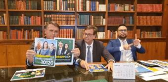 IMAGEM: Senadores recorrem ao TCU contra uso do Alvorada como comitê de campanha