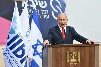 IMAGEM: Primeiro-ministro de Israel esteve mesmo na Arábia Saudita, confirma agência