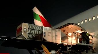 IMAGEM: Covishield embarca para o Brasil
