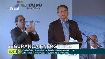 """IMAGEM: """"Estatal precisa ter visão social"""", defende Bolsonaro"""