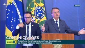 """IMAGEM: """"Temos que ter voto impresso auditável"""", diz Bolsonaro"""