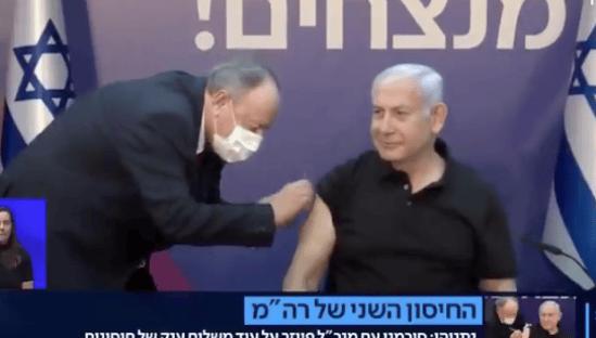 A dianteira de Israel na vacinação