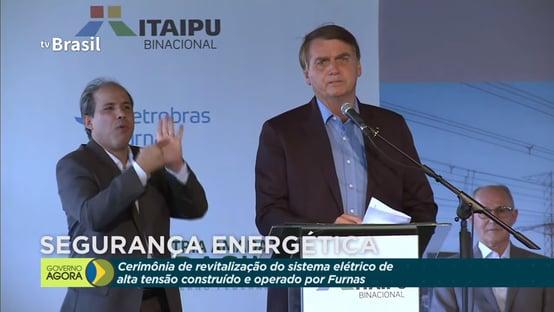 """Estatal precisa ter visão social"", defende Bolsonaro"
