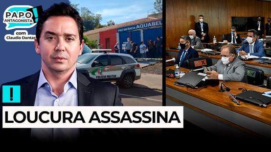 AO VIVO: LOUCURA ASSASSINA – Papo Antagonista com Claudio Dantas