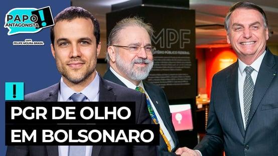 PGR vai apurar suposta rachadinha de Bolsonaro