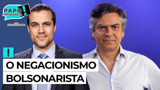 AO VIVO: BOLSONARO FAZ PROPAGANDA ELEITORAL NA ONU – Papo Antagonista com Diogo Mainardi