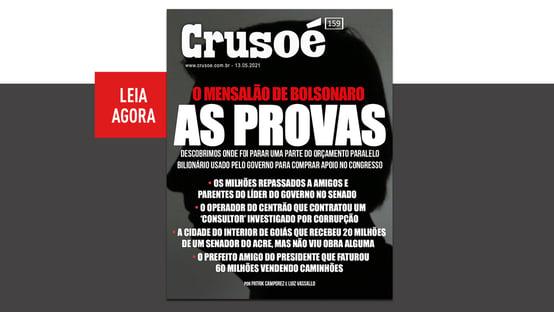 """""""As provas do mensalão de Bolsonaro"""""""