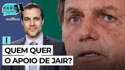 AO VIVO: BOLSONARO TENTA SE DESCOLAR DO FRACASSO - Papo Antagonista com Diogo Mainardi