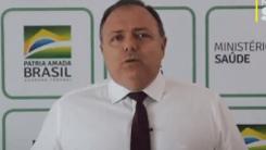 Pazuello comemora 'operação logística' de entrega da 'vacina do Doria'