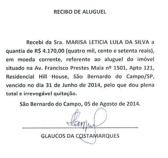 RECIBOS DE LULA CONTINUAM COM DATAS INEXISTENTES