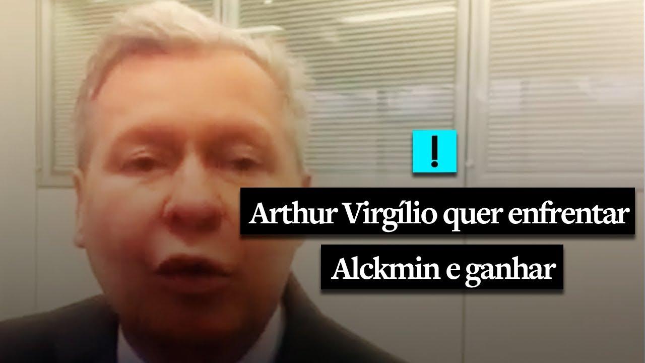 Arthur Virgílio diz que vai enfrentar Alckmin e ganhar