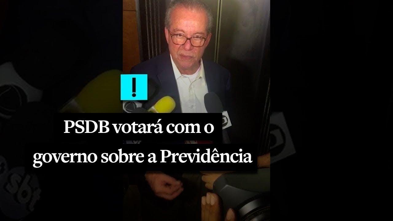 Para Aníbal, PSDB votará a favor da reforma da Previdência