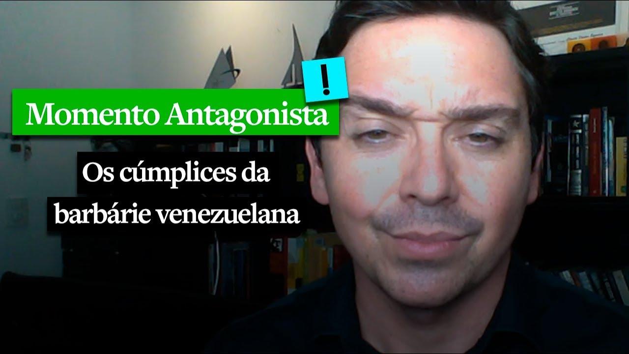 Momento Antagonista: Cúmplices da barbárie venezuelana