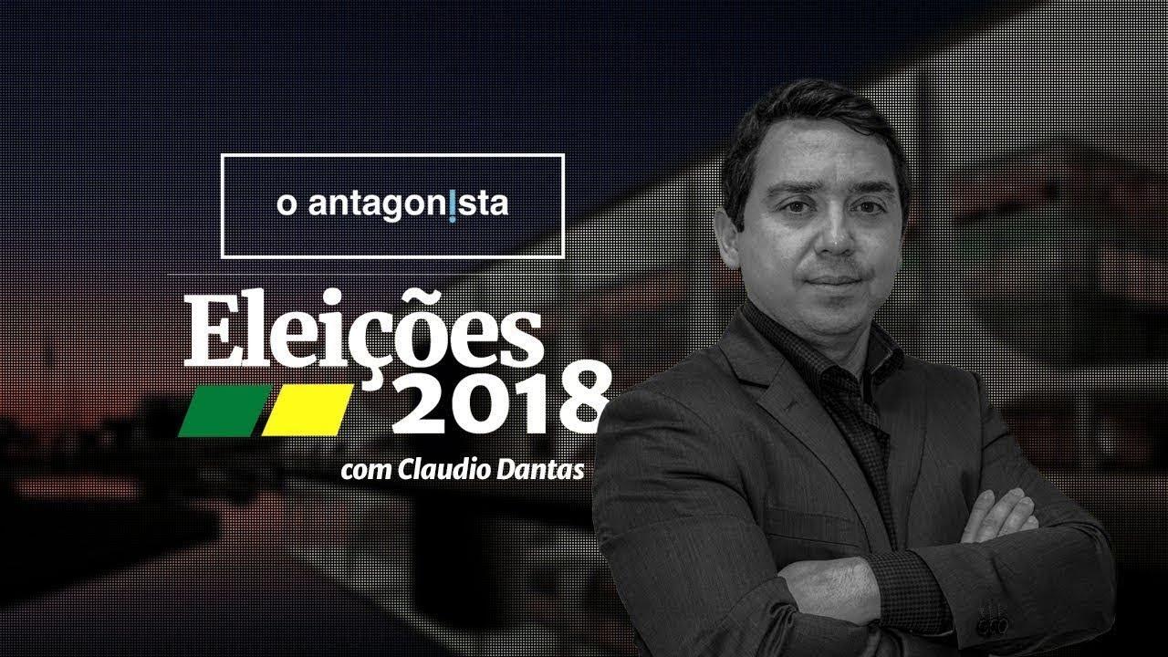 EXCLUSIVO: CÂMARA TEM REGISTRO DE VISITAS DE ADÉLIO BISPO NO DIA DO ATENTADO