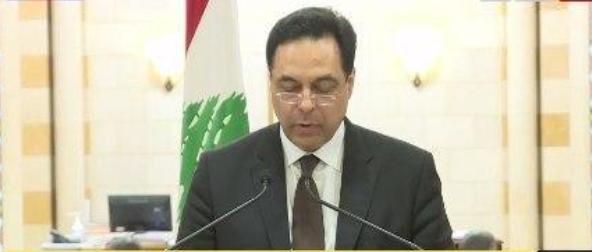 Premiê do Líbano renuncia